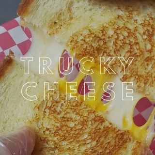 ✨Thursday, Jan. 7th:✨ :: Come out and enjoy dinner from 🧀 @thetruckycheese 🧀 Dinner starts at 5pm!